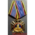 Медаль За службу на Кавказе А. П. Ермолова