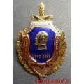 Нагрудный знак 50 лет Высшей школе КГБ имени Ф.Э.Дзержинского