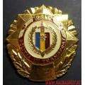 Нагрудный знак дорожной полиции Молдавии