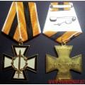 Нагрудный знак Казачьих войск За честь и верность