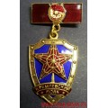 Нагрудный знак Кремлевский полк
