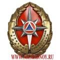 Нагрудный знак МЧС России Отличник войск гражданской обороны