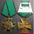 Медаль ЖДВ За отличие в службе