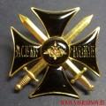 Нагрудный знак Министерства обороны За службу на Северном Кавказе