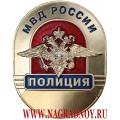 Нагрудный знак МВД России ПОЛИЦИЯ