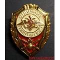 Нагрудный знак Отличник сухопутных войск