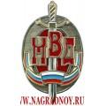 Нагрудный знак МВД России Почетный сотрудник МВД