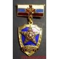 Нагрудный знак Президентский полк двухсоставной