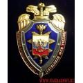 Нагрудный знак Управление Президентской связи спецсвязи ФСО России