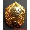Нагрудный знак за окончание Суворовского военного училища
