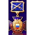 Нагрудный знак За службу в ФСО России