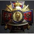 Нагрудный знак Звенигородский казачий полк
