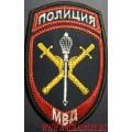 Нашивка для начальников территориальных органов МВД России