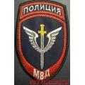 Нашивка для сотрудников спецподразделений МВД полиция