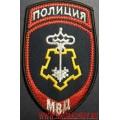 Нашивка для сотрудников подразделений вневедомственной охраны МВД ПОЛИЦИЯ