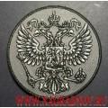 Нашивка с термоклеем Герб Российской Федерации