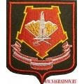 Нашивка на рукав Центральный военный округ ЦВО
