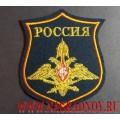 Шеврон Генерального штаба ВС РФ для парадного кителя