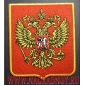 Нашивка с термоклеем Герб России