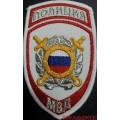 Нашивка подразделения охраны общественного порядка МВД России