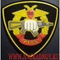 Шеврон ОСН Русь Внутренних войск МВД России