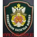 Нашивка на рукав Сибирское казачье войско