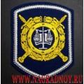 Нашивка на рукав Следственные подразделения МВД