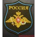 Шеврон ВДВ России нового образца