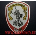 Нашивка жаккардовая Центральный аппарат МВД Внутренняя служба на рубашку белого цвета