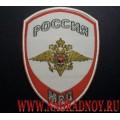 Нашивка жаккардовая Внутренняя служба МВД на рубашку белого цвета