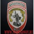 Нашивка жаккардовая Центральный аппарат МВД на рубашку белого цвета