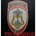 Нашивка жаккардовая подразделения вневедомственной охраны МВД на рубашку белого цвета