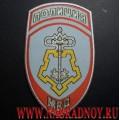 Нашивка жаккардовая подразделения вневедомственной охраны МВД на рубашку голубого цвета