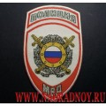 Нашивка жаккардовая ПОЛИЦИЯ подразделения охраны общественного порядка для рубашки белого цвета