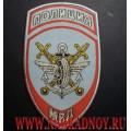 Нашивка жаккардовая ПОЛИЦИЯ подразделения внутренних дел на транспорте на рубашку голубого цвета