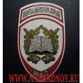 Нашивка жаккардовая Учебные заведения МВД на рубашку белого цвета