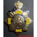 Орден За благие дела