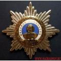 Орденский знак Михайло Ломоносов