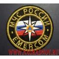 Шеврон МЧС России EMERCOM 60 мм.