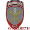 Шеврон для начальников территориальных органов МВД парадный