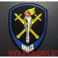 Нашивка на рукав сотрудников следственных подразделений МВД России