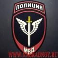 Нашивка на рукав сотрудников спецподразделений МВД России