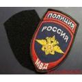 Шеврон полиция МВД с липучкой