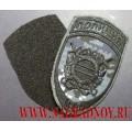 Шеврон Полиция ОБ камуфляж цифра с липучкой