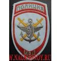 Нашивка на рукав ПОЛИЦИЯ подразделения МВД на транспорте на рубашку