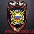 Нашивка на рукав сотрудников подразделений по охране общественного порядка МВД России
