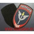Шеврон ПОЛИЦИЯ Спецназ с липучкой