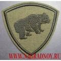Нашивка на рукав полевая ВВ МВД медведь