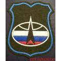Шеврон командования войск ВКО нового образца