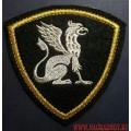 Нашивка на рукав Внутренних войск МВД грифон